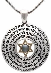The History Of Kabbalah Tarot